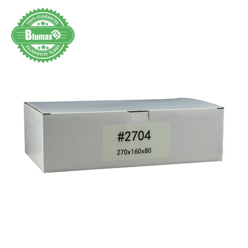 100x 270mm x 160mm x 80mm White Carton Cardboard Shipping Box (#2704)